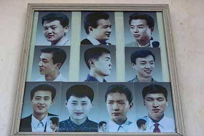 Frisuren Nordkorea Frisuren 2018 Korean Hairstyle Hair Styles North Korea