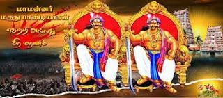 Freedom Fighting In Indian History Maruthu Pandiyar Banner Background Images Background Images Indian Freedom Fighters