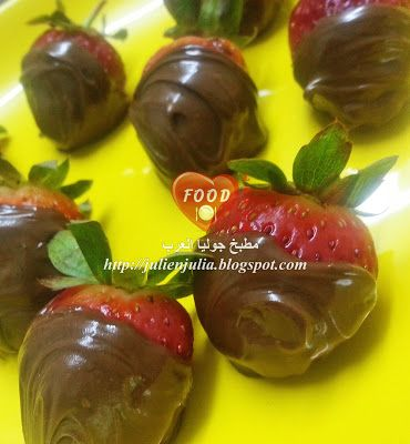 Nutella Chocolate Covered Strawberries فراولة مغطاه بالشوكولاتة نوتيلا Chocolate Covered Strawberries Chocolate Nutella Covered Strawberries