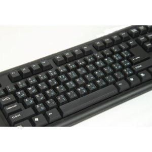 Arabic English Vivid Blue Arabic لوحة المفاتيح العربية الإنجليزية Keyboard Computer Keyboard Keyboard Language