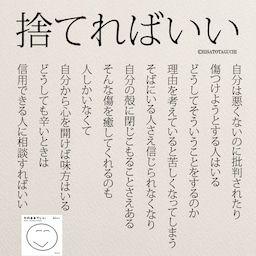 女性のホンネ川柳 オフィシャルブログ キミのままでいい Powered By Amebaの画像 2020 画像あり 言葉 女性 キミ