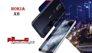 مواصفات و مميزات هاتف نوكيا إكس Nokia X6 Smartphone Samsung Galaxy Phone Galaxy Phone