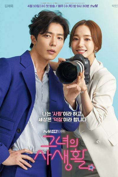 Most Popular Drama Dramacool With Images New Korean Drama