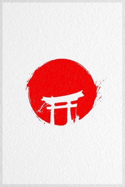 William Duarte The Red Sun Japan Flag Japan Flag Japan Art Japan Logo