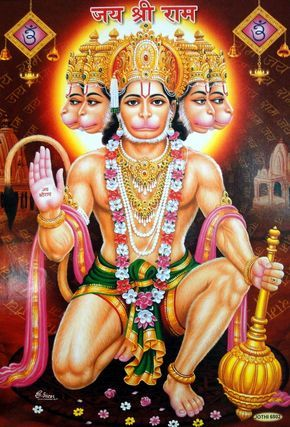 Hanuman God Image