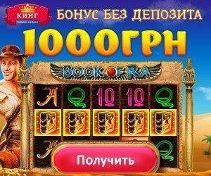 Бесплатные игры в казино без депозита скачать бесплатно песни группы кармен казино