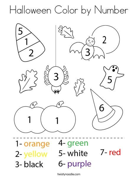 Halloween Color By Number Coloring Page Twisty Noodle Halloween Coloring Halloween Color By Number Halloween Preschool