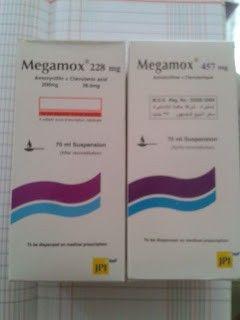 دواء افضل مضاد حيوي لالتهاب الاذن الوسطى