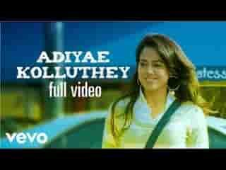 Enna Aachi Video Song Vedi Movie Song Songs Female Songs Tamil Video Songs