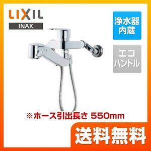 キッチン水栓 Lixil Jf Ah437sy Jw オールインワン浄水栓 浄水器内臓