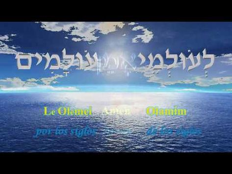 El Padre Nuestro En Hebreo Avinu אבינו Youtube Nombres De Dios Musica Para Trabajar Espiritualidad
