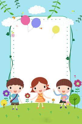ملف نمو الأطفال المرسوم باليد تنزيل ملف النمو رياض الأطفال ملف رياض الأطفال Children S Day Happy Children S Day Background Pictures