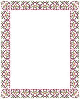 Bingkai Undangan Tahlil Archives Download Desain Template Desain Grafis Bingkai Seni Grafis File Desain