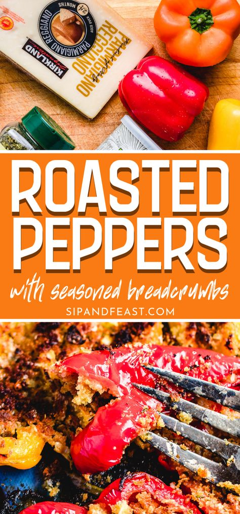 Italian roasted peppers with seasoned bread crumbs makes a great side dish and is so easy to prepare with only a few simple ingredients. The peppers have so much flavor from the garlicky breadcrumbs and parmesan cheese that you'll want to make this side again and again! #italiansidedish #roastedpeppers #italianrecipe #easysidedish #flavorfulsides
