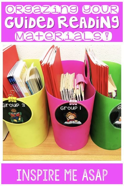 Organize Guided Reading Materials - Inspire Me ASAP