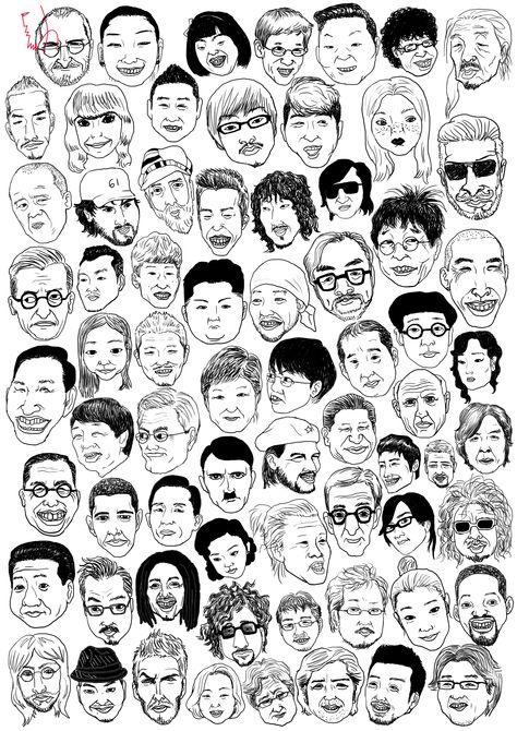 얼굴들 Faces