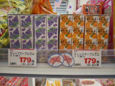 From Halal Foods To Seasonings Halal Products Line Up At Gyomu Super Is Unbeatable Halal Media Japan Halal Recipes Halal Raw Food Recipes