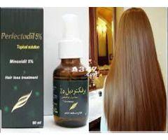 بير فكتوديل علاج تساقط الشعر Shampoo Bottle Beauty Cosmetics Skin Care