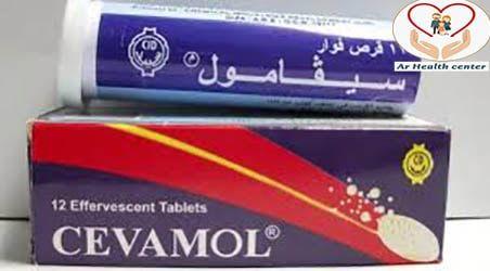 هل فوار سيفامول امن علي الحمل اعرفي الاجابة معنا Candy Bar Convenience Store Products Tablet