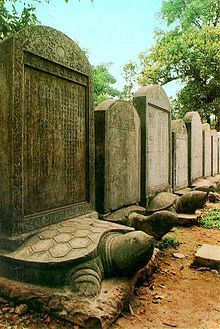 Vietnam cemetery. TURTLES! I have to find out the meaning. So beautiful.