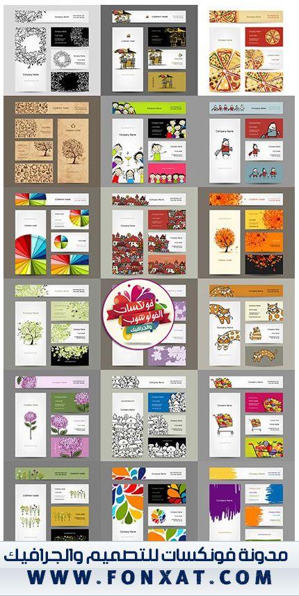 تحميل 25 تصميم فيكتور خاص باوراق الشركات كروت اوراق مراسلة ومجلدات وغيرها Card Design Design Photoshop
