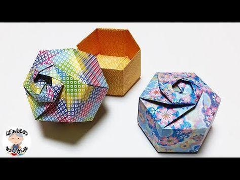折り紙の箱 三角形 ふた付きの折り方 簡単でかわいい Origami Triangle Box With Lid 音声解説あり ばぁばの折り紙 Youtube 折り紙の箱 折り紙 箱 の 作り方 折り紙
