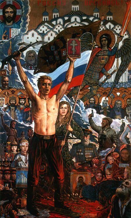 Картинки по запросу россия проснись глазунов
