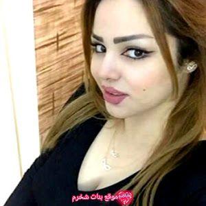 تعارف زواج اسماء من مصر 24 سنة مطلقه بنات شخرم Dating Girls Arab Girls Muslim Girls