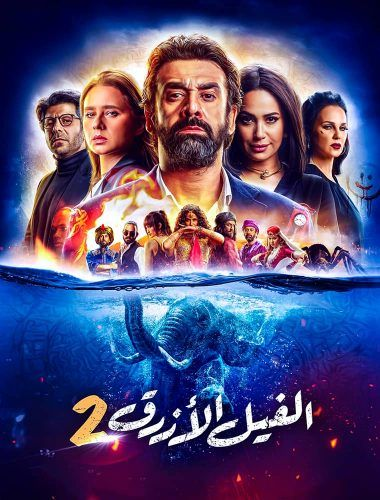 موفيز لاند هو اول وافضل موقع تحميل ومشاهدة افلام عربية افلام اجنبية مترجمة افلام هندية و تركية اون لاين Streaming Movies Free Free Movies Free Movies Online