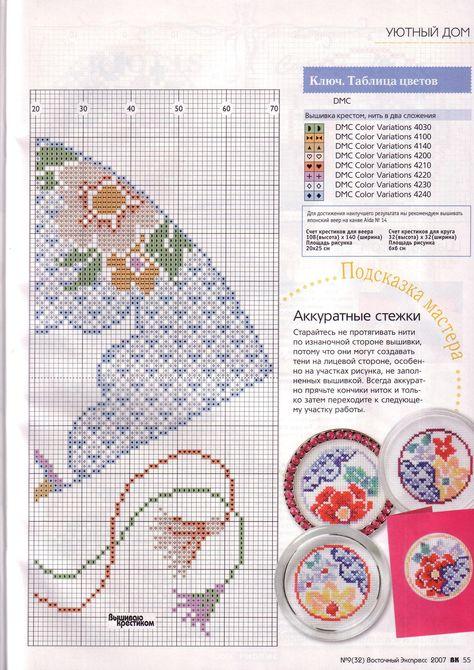 Вышиваю крестиком - №2 (77) Февраль 2011 » Allday - всё лучшее в ... | 670x474