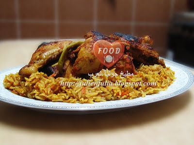Chicken Saudi Kabsa طريقة كبسة الدجاج بالصور Special Occasion Food Food Cooking