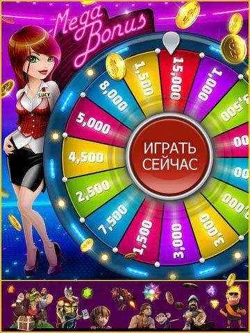 Список казино онлайн с бездепозитным бонусом игра казино настольная для детей