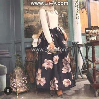 ملابس كاجوال للمناسبات ملابس محجبات ازياء محجبات للمناسبات Fashion Muslim Fashion Hijab Fashion Summer