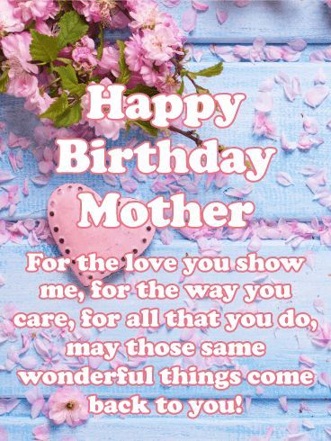 Happy Birthday Mom Thank You For The Love You Show Me For The
