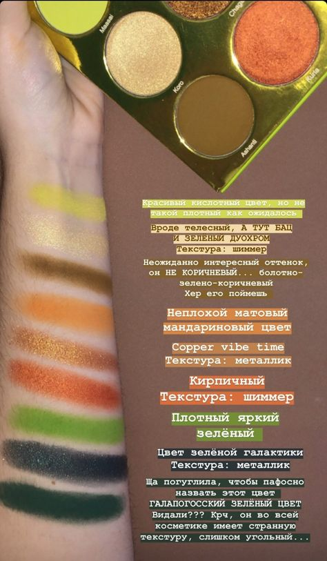 #orangetabby #eyeshadowlooks #greenway #eyeshadowmurah #yellowstonenationalpark #greenland #oranges #yellowlabrador #greensmoothie #pinkeyeshadow #shimmernails #weeklyoverview #yellowgold #shimmers #overviews #theovervieweffect #orangejuice #glittereyeshadow #shimmerandshineparty #shimmereyeshadow #orangehair #solutionsoverview #yellowaesthetic #greenjuice #cityoverview #shimmerpolis