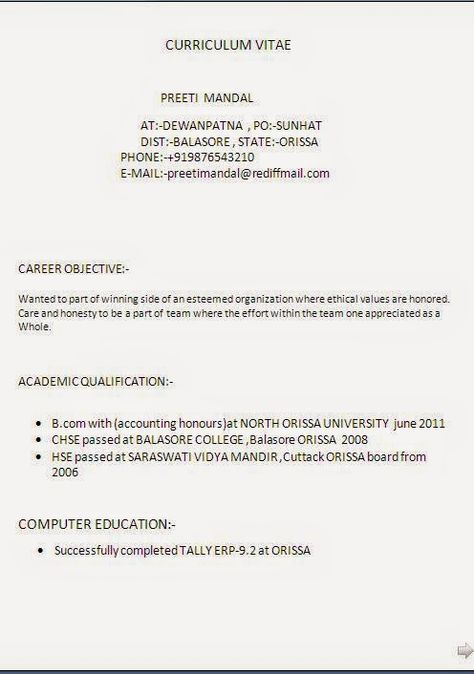 example of a good cv layout Sample Template Example ofExcellent - a good format of resume