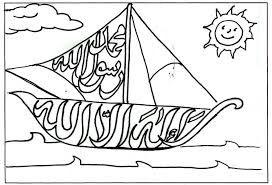 Image Result For Gambar Mewarnai Huruf Arab Gambar Huruf