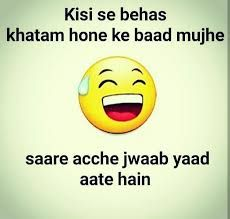 Funny Whatsapp Dp Images Photo Pictures Whatsapp Dp Images Funny Picture Quotes Funny Dp