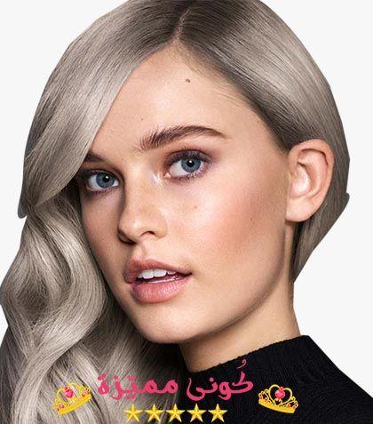 جميع انواع صبغة لاكمي و طريقة استخدام كل نوع الكتالوج و الاسعار Lakme Hair Colors صبغة لاكمي صبغة لاكمي رمادية الوان صبغة لاكمي Dye