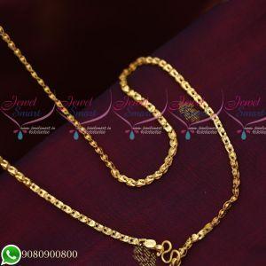 SHINNY FRANCO CHAIN ANTI TARNISH FINEST QUALITY 14 KT REAL GOLD FINISH HANDMADE