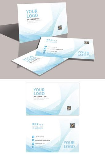 Simple Medical Fresh Home Enterprise Business Card Template Psd Free Download Pikbest Business Card Template Business Card Template Psd Templates