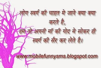 Happy Mothers Day Poems Quotes Sayings In Marathi 12 Mother Day Message Short Mothers Day Poems Happy Mothers Day Poem