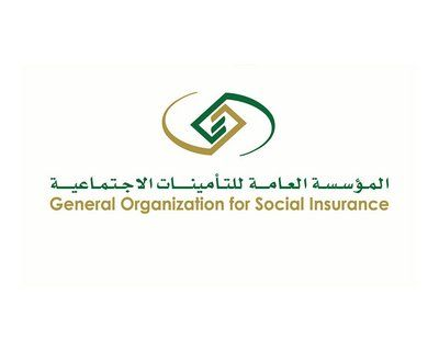 التأمينات لأصحاب العمل 10 آلاف غرامة تسجيل العاملين بأجر غير صحيح Allianz Logo Letters Logos