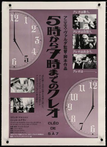 Cleo From 5 To 7 Cleo De 5 A 7 Japonais B2 Film Affiche Agnes Varda Lin Dos Agnes Varda Cleo Lins