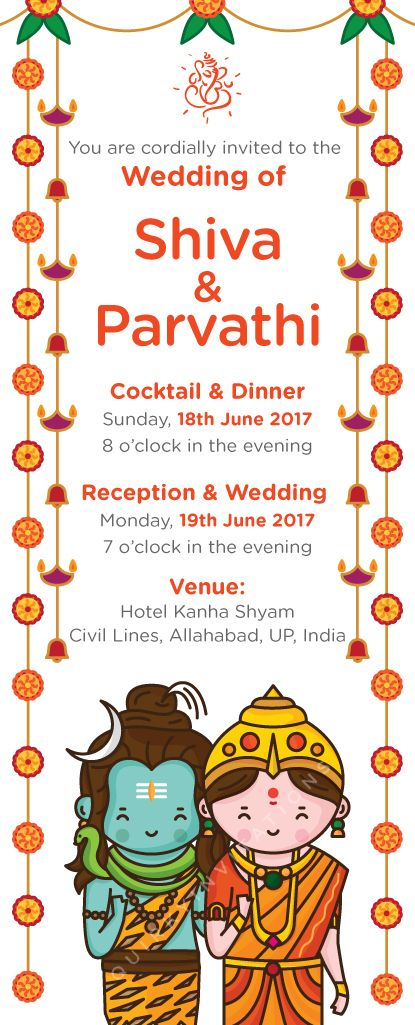 Shiva Parvathi Wedding Invitation Illustration By Quirky Invitations Team Explore More Invita Quirky Invitations Couple Wedding Invitation Wedding Invitations