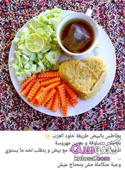 وجبات للرجيم لذيذة غداء صحي للرجيم اكلات دايت للعشاء اكلات رجيم سهلة اكلات شهية للرجيم Food Fruit Cantaloupe