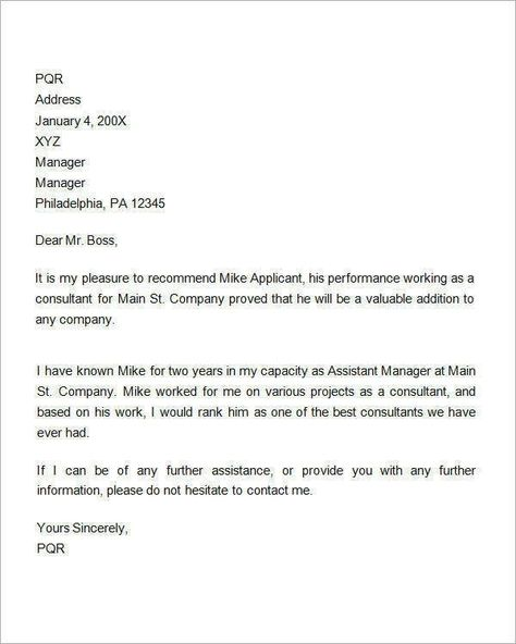 Recommendation Letter For Employee Sample Doritrcatodos Co With