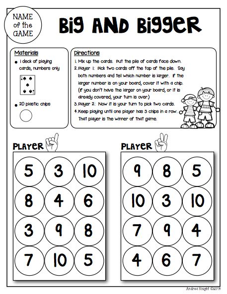 graphic about Printable Kindergarten Math Games referred to as Samuel Thomas (lforward32) upon Pinterest