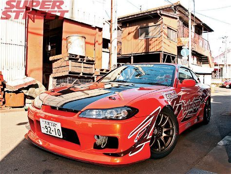 10 Best Nissan Silvia Images On Pinterest | Nissan Silvia, Tuner Cars And  Japan Cars