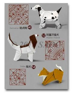 Chinese New Year Origami 2018 Free E Book Book Origami Origami Origami Animals